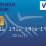 Тариф Для тех, кто в море от Пиреус Банка