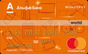 """Оформить Кредитная карточка """"Фокс Клуб"""""""