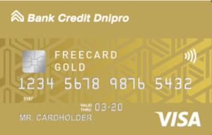 """Оформить Кредитная карточка """"Freecard"""" Gold"""