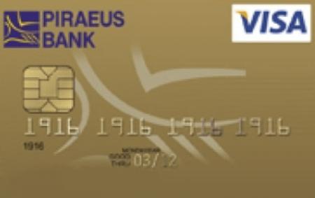Тарифный пакет Крит от Пиреус Банка