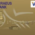 Кредитная карточка Gold от Пиреус Банка