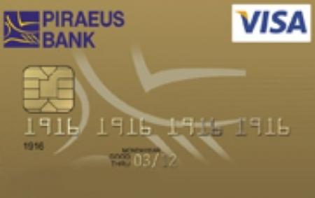 Тариф Зарплатный Visa Gold от Пиреус банка