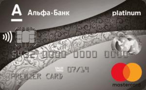 Оформить Максимум-Platinum от Альфа-Банка