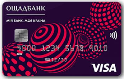 Мгновенная карта Visa Prepaid от Ощадбанка
