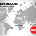 Кредитная карта Platinum для держателей зарплатных карт от Укрсиббанка