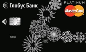 """Оформить Карта """"Элитная"""" Platinum MC"""
