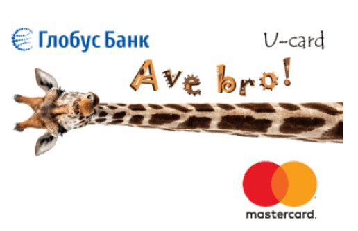 Школьная карта Максимальный от Банка Глобус