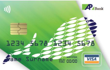 Сберегательная карта Classic от Агропросперис Банка