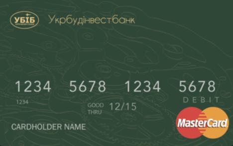 Стандарт MC Debit от Укрстройинвестбанка