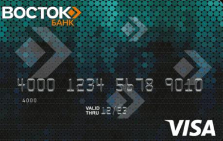 Удобно снимать Visa Classic от Восток Банка