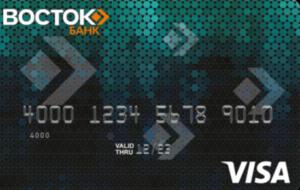 Оформить Удобно платить Visa Classic
