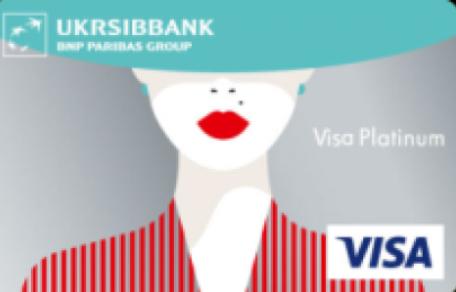 Зарплатная карта De Luxe (Lady Card Platinum) от Укрсиббанка
