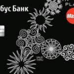 Зарплатная Platinum от Глобус Банка