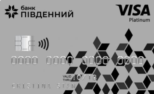 Карта для физлиц MC Platinum тариф Престиж от банка «Пивденный»