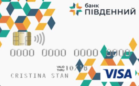 Карта к депозиту Стартовый от Банка Пивденный
