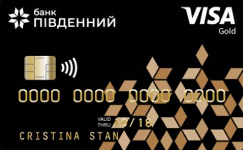 Карта для физических лиц MC Gold тариф Статус от банка «Пивденный»