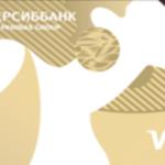 Зарплатная карта Ultra (Lady Card) от Укрсиббанка