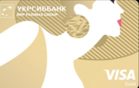 Зарплатная карта Ultra от Укрсиббанка