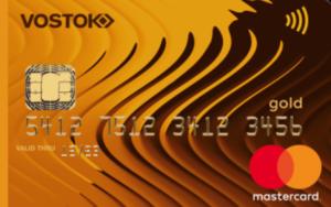 Оформить Золотая кредитная карта Удобно снимать MC Gold
