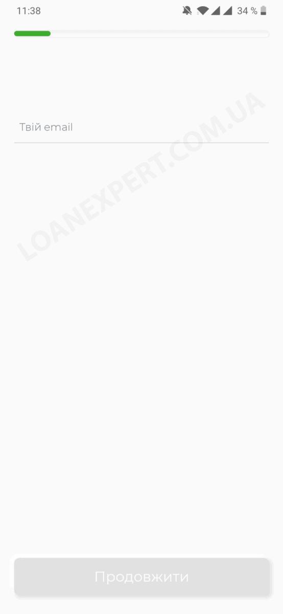 Приложение Veomini для быстрого кредитования