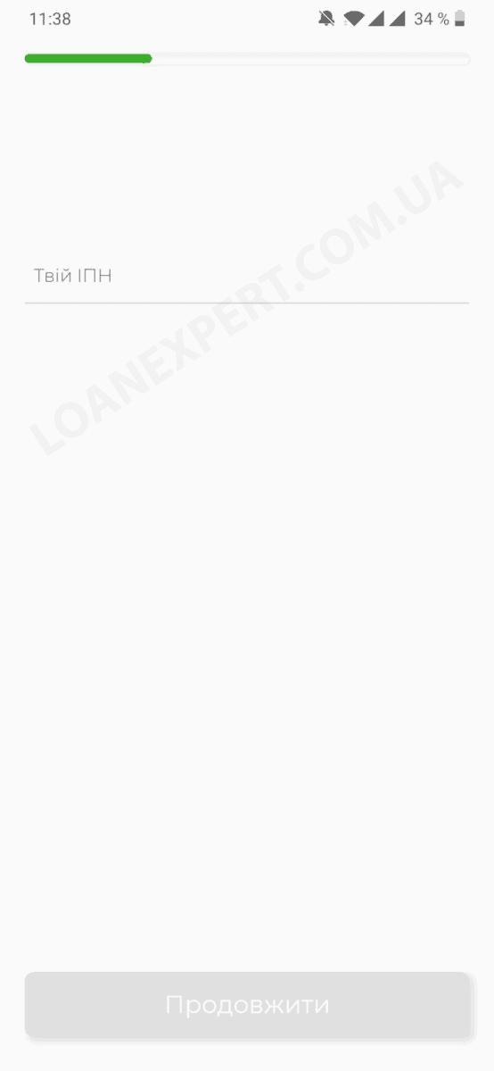 Приложение Veomini для кредитования
