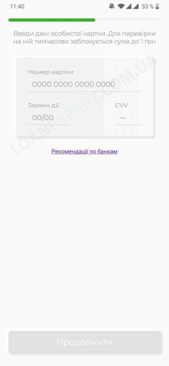 Новое приложение Veomini