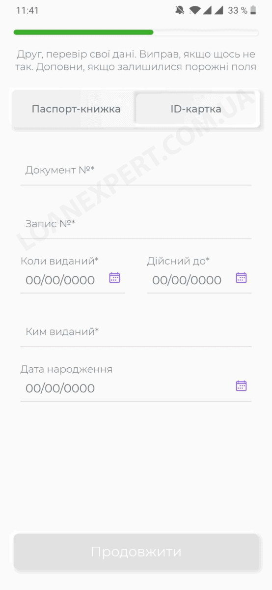 Новое приложение от Манивео