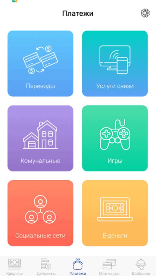 icon 25 - услуги, интернет-банкинг