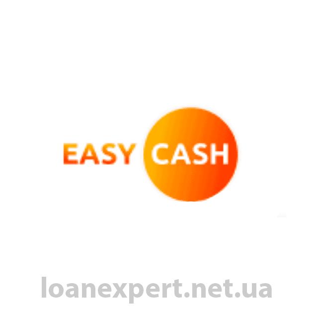 EasyCash: отзывы клиентов и условия займа
