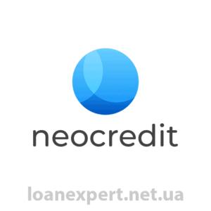 Как оформить кредит в Неокредит
