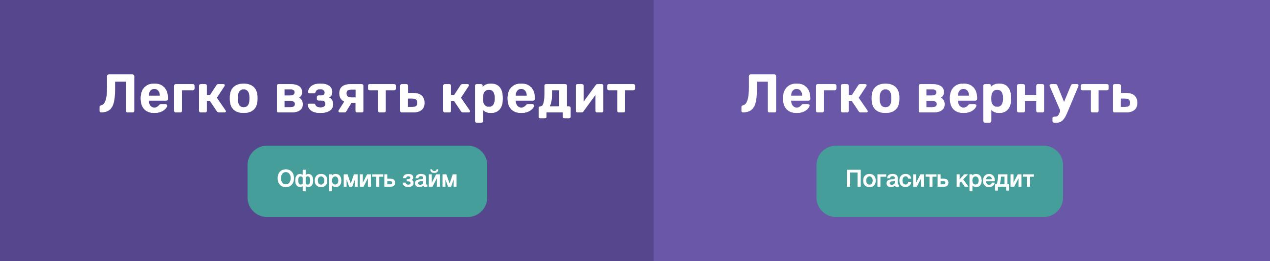 Новая кредитная компания в Украине - Традиция